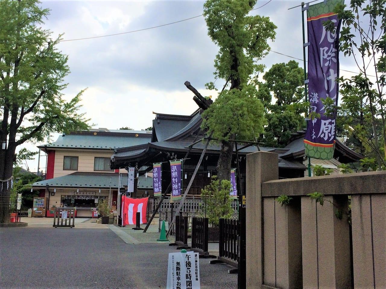 溝口神社で夏越の大祓え
