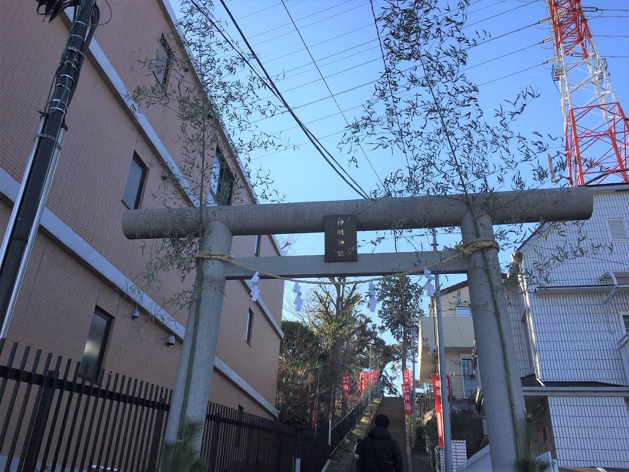 下作延神明神社
